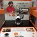 【Focus85】コストコの見守り監視カメラの使い方や設定方法のまとめ!
